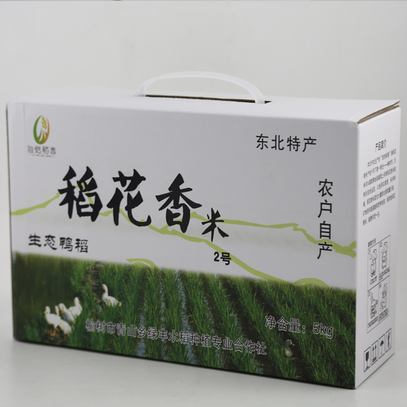 自然稻香稻花香大米5kg礼盒装