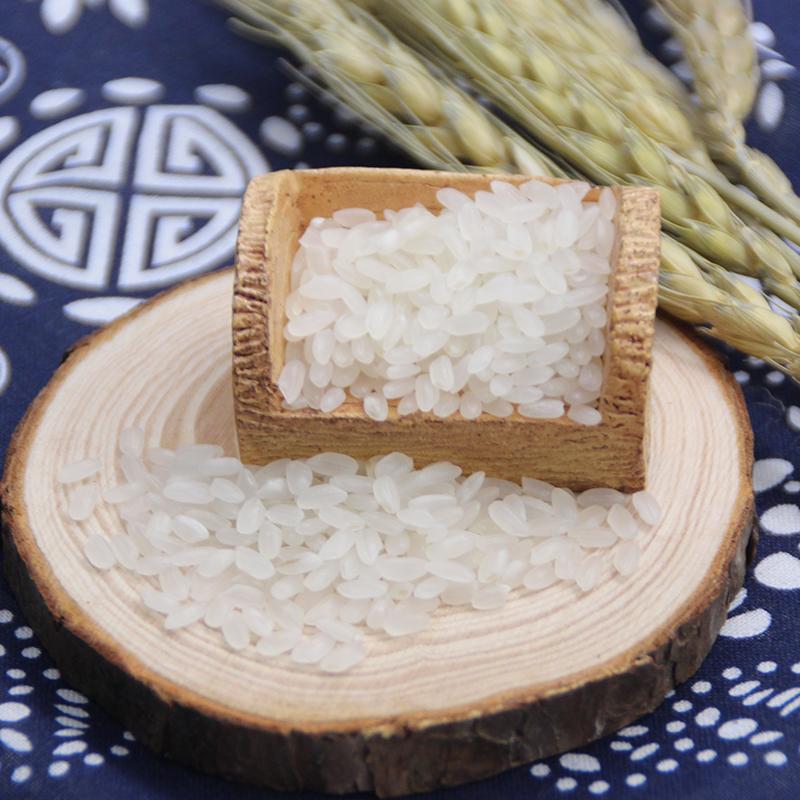 自然稻香珍珠香大米2.5kg