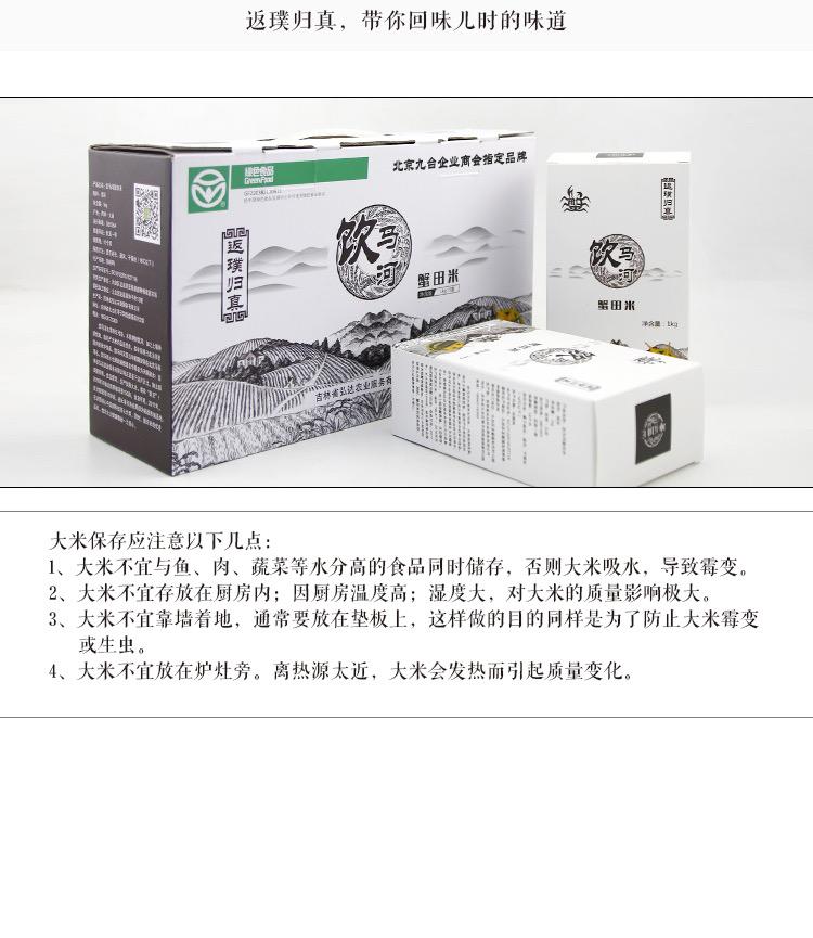 微信图片_20200415111332