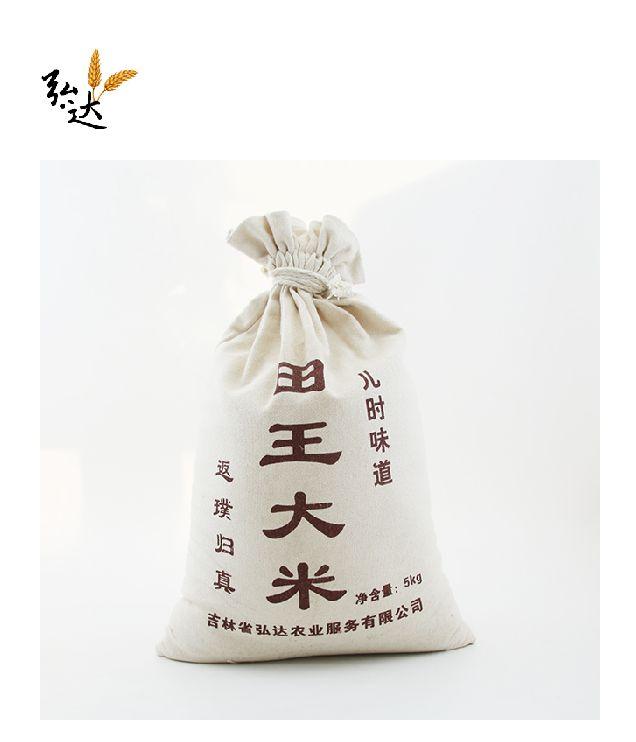 蟹田酵素米九台贡米饮马河蟹酵素菌圆粒优质米