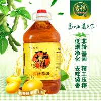 一品吉糧 非轉基因壓榨三級大豆油 5LX1桶/件