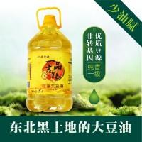一品吉糧 非轉基因純香一級大豆油 5LX1桶/件