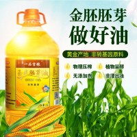 一品吉粮 非转基因玉米胚芽油 5LX1桶/件