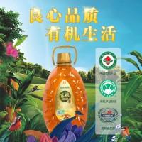 吉糧 非轉基因有機大豆油 4LX1桶/件