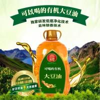 吉糧 非轉基因可喝的有機大豆油 4LX1桶/件
