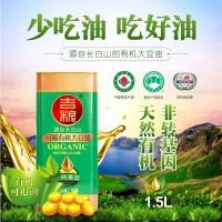 吉糧 非轉基因可喝的有機大豆油 1.5LX1桶/件