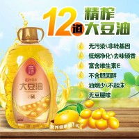 吉糧 非轉基因道精榨大豆油 5LX1桶/件