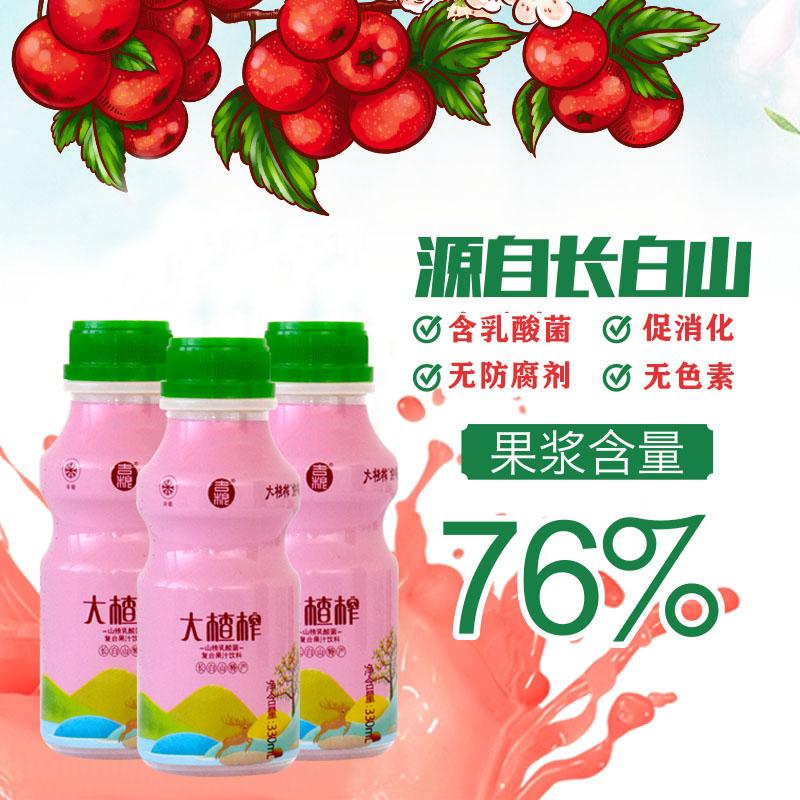 吉粮大楂榨 山楂乳酸菌复合果汁饮料 330mLX12瓶/件