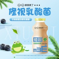 吉糧 修視葉黃素酯發酵乳酸菌100mLX30瓶/件