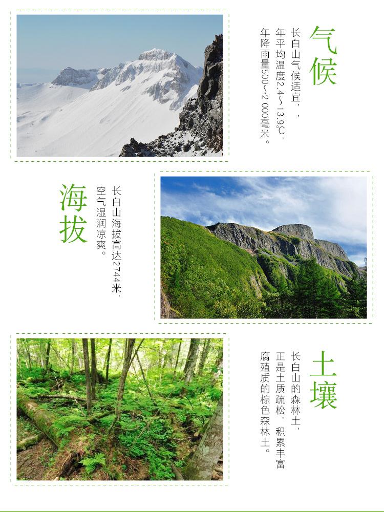 宇森详情页_07