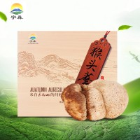 宇森猴頭菇150g
