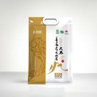 方谷火山巖大米 清香稻5kg