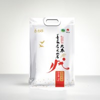 方谷火山巖大米 有機大米5kg