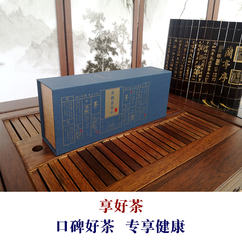 品裕泰黄精益智仁代用茶药食同源冲泡茶