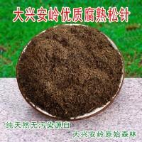 东北黑土营养土草炭土家用养花种菜土腐殖土种植土花土通用型包邮