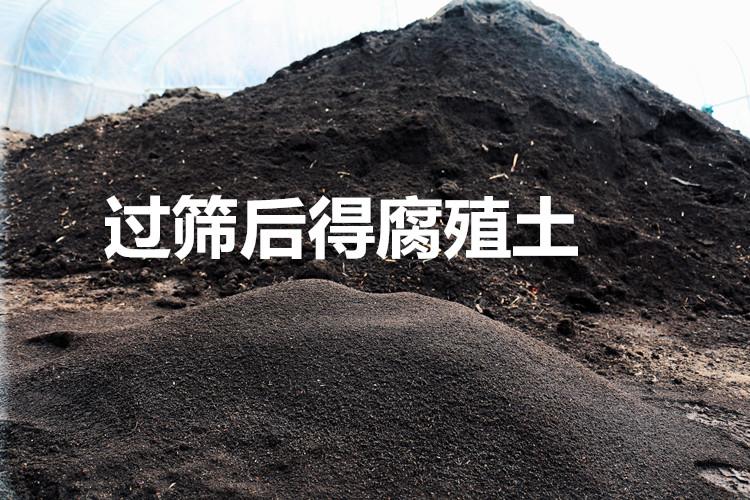 黑土花土种植土腐殖土草炭土营养土种花多肉土有机土种菜泥土肥料